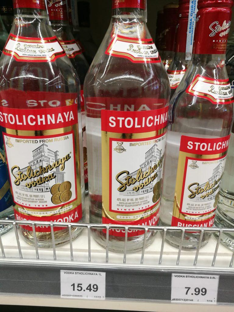 Ceny-na-alkogol-v-chernogorii